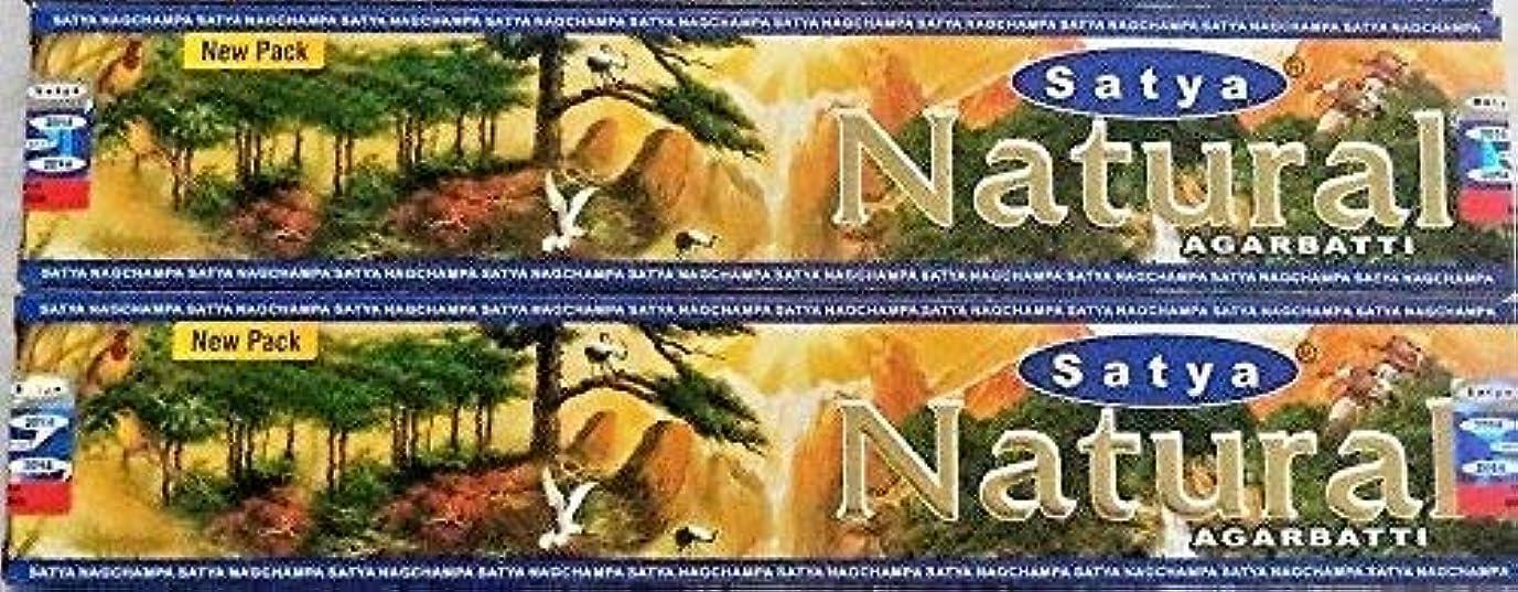 マンハッタン論文協定Satyaお香Natural 2パックの15グラム