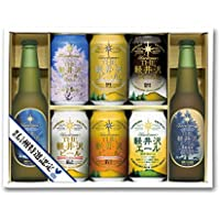 THE軽井沢ビール クラフトビール 地ビール ギフト 春季限定 桜花爛漫プレミアム入り 瓶2本 缶6本 G-PR