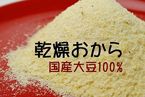 乾燥おからパウダー 全粒 お得用2400g(800g×3)国産大豆100%