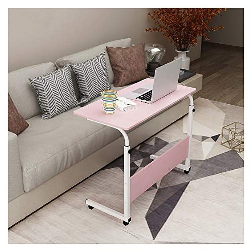生じる誠実アッティカスMobile Desk Cart 日オーバーベッドテーブル付きキャスター、モバイルラップ表Mobileはスタンドアップパソコンデスク高さ調節可能ベッドルームに適した、リビングルーム、ベッドの看護 (Color : Pink)