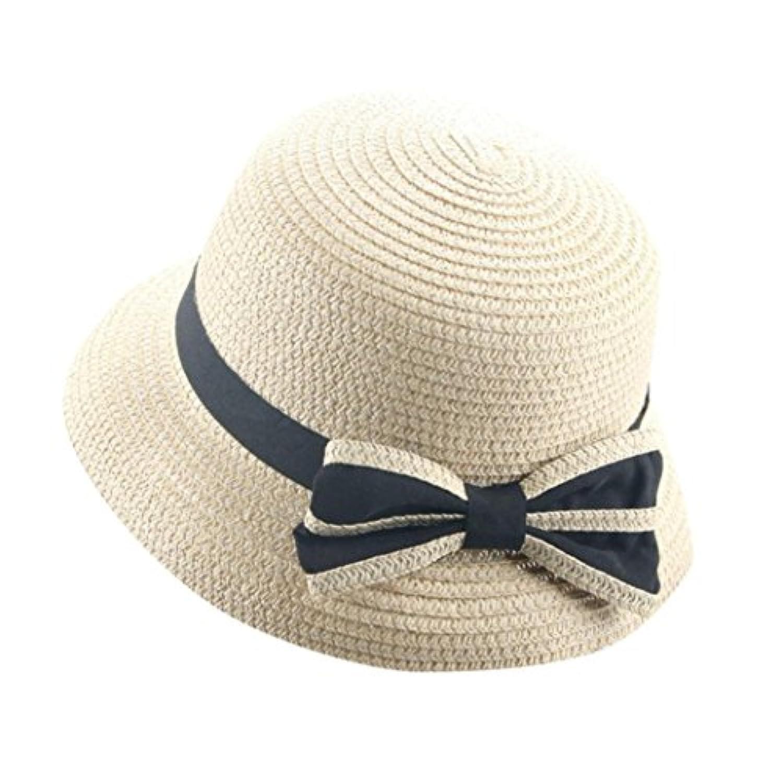 Feiscat 子供帽子 ベビハット 人気ハット 夏 バイザー サンハット ボウタイ 麦わら帽子 ビーチ 日焼け止め トッパー 可愛い おしゃれ 日除け UV対策 2-6歳 (ベージュ)
