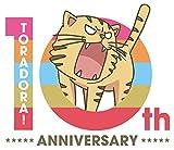 「とらドラ!」全25話+ベストアルバムの廉価版BD-BOX10月発売