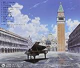 ARIA The ORIGINATION ピアノ・コレクションII「ディパルテンツァ-旅立ち-」 画像