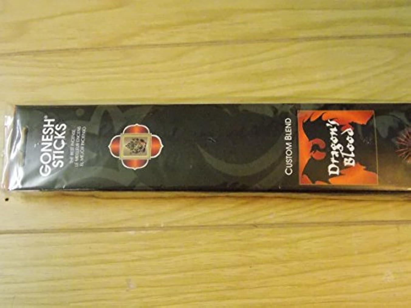 邪魔コントロールベンチGonesh Incense Sticks Dragon 's Blood 2パックの20 Sticks