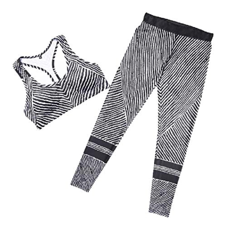 Beeatree Women Striped Athletic Yoga Cami Summer Sweatshirt pants Set
