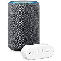Echo (エコー) 第3世代 - スマートスピーカー with Alexa、チャコール + ゴウサンド(Gosund) WiFi スマートプラグ gs-wp6-1-jp