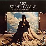 SCENE of SCENE~selected 6 songs from SCENE I,II,III~(期間限定盤) 画像