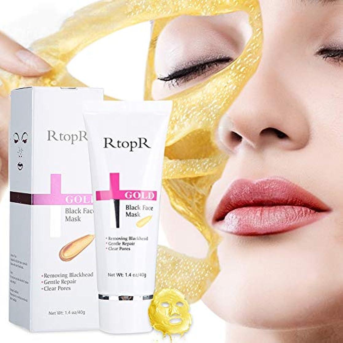 リブ管理します混合40gピールオフマスク、クレンジングフェイシャルマスク、ディープクレンジングリムーバーアンチアクネオイルコントロール精製成分が肌に栄養を与えます