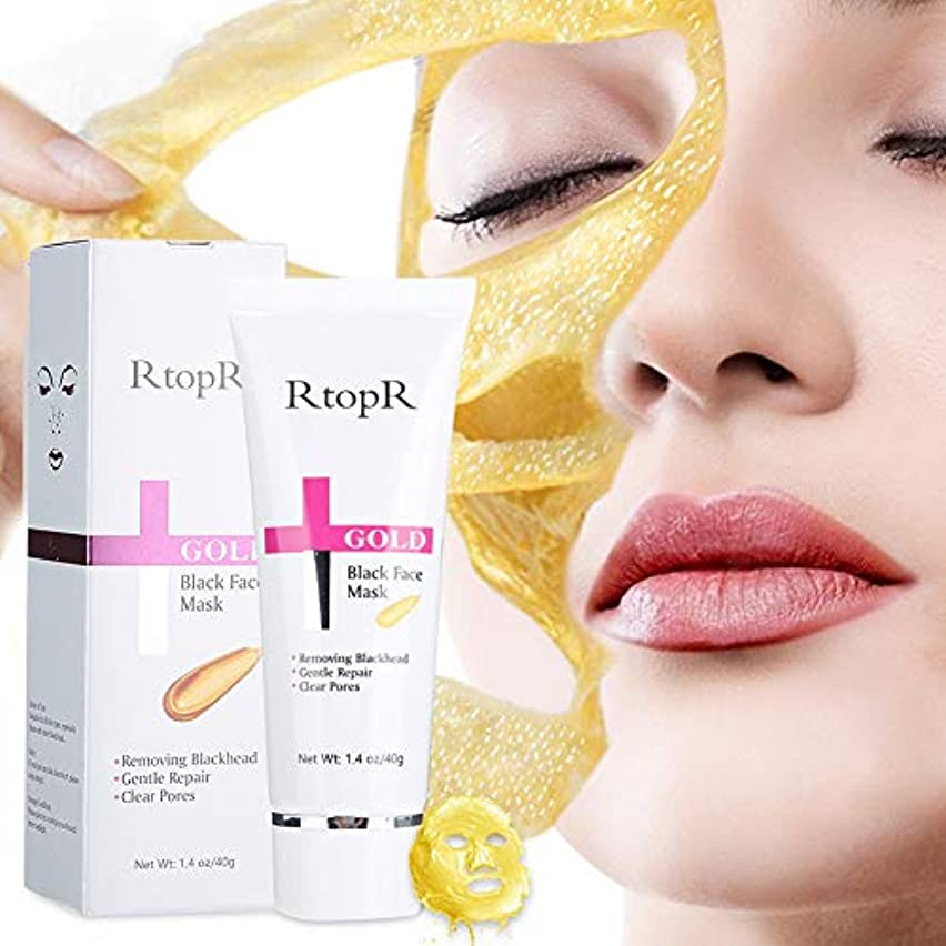 ピジン触覚どうしたの40gピールオフマスク、クレンジングフェイシャルマスク、ディープクレンジングリムーバーアンチアクネオイルコントロール精製成分が肌に栄養を与えます