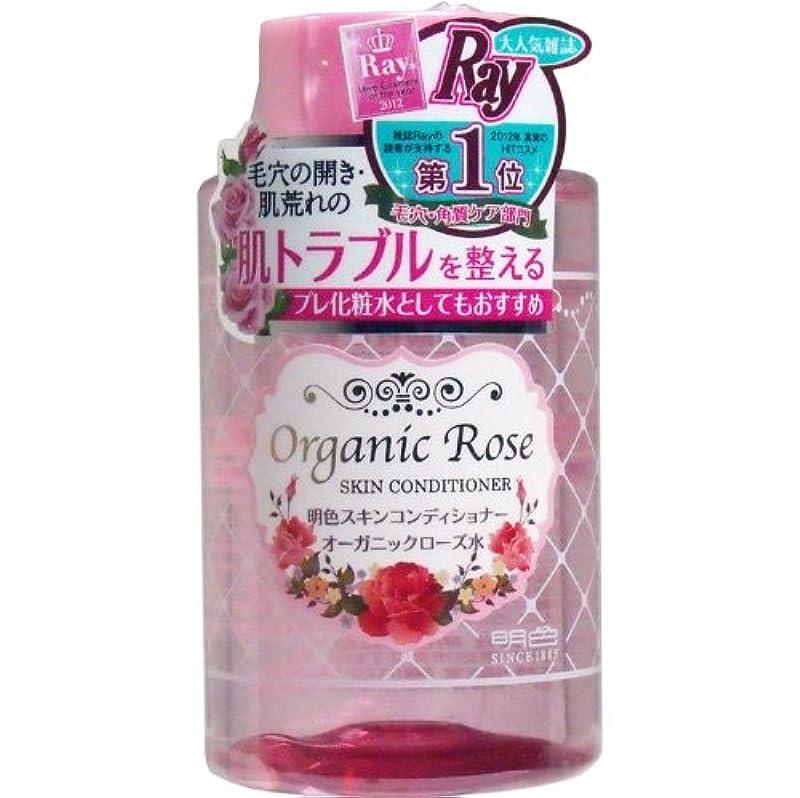 いくつかのクランプ競うコンディショニング 化粧水 美容 コスメ 化粧品 過剰な皮脂?乾燥による肌トラブルを整える!200mL