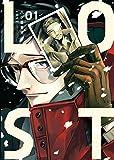 LOST 1巻 (ラバココミックス)
