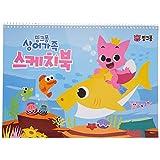 Pinkfong Sketchbook, Baby Shark
