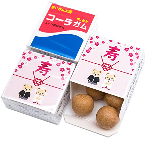 吉松 マルカワガム [ 寿 クマ / コーラ] 24個入 挨拶 お礼 感謝 退職 メッセージ お菓子 プチギフト ( 個包装 )