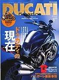 DUCATI Magazine (ドゥカティ マガジン) 2013年 08月号 [雑誌]