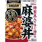 グリコ DONBURI亭 麻婆丼 186g×10個
