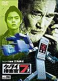 ケータイ捜査官7 File 06 [DVD]