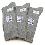 東洋紡 除菌繊維「銀世界」使用 日本製 銀イオンで除菌靴下(ビジネスカジュアルソックス) 25~27cm Mサイズ リブ柄 グレー 3足セット
