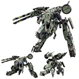 Metal Gear Solid Metal Gear REX Half-Size Edition Figure