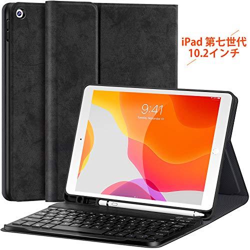 iPad 10.2 キーボード ケース 第7世代対応iPad7 2019モデル アイパッド 10.2 インチ Bluetooth ワイヤレス キーボードカバー 超軽量 スタンド機能付き 多角度調整 スマートスリープiPadケース 脱着式 傷つけ防止 耐久性A2197/A2200/A2198 [ペンシルホルダー付き]Apple Pencil 収納可能(ブラック)