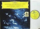 アルゲリッチ チャイコフスキー ピアノ協奏曲第1番 Argerich Tchaikovsky Piano Concerto No.1 / RPO, Abbado [Deutsche Grammophon]