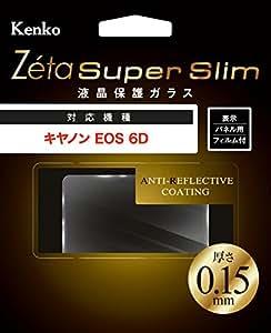 Kenko 液晶保護ガラス Zeta Super Slim Canon EOS 6D用 厚さ0.15mm 硬度9H ZCG-CEOS6D