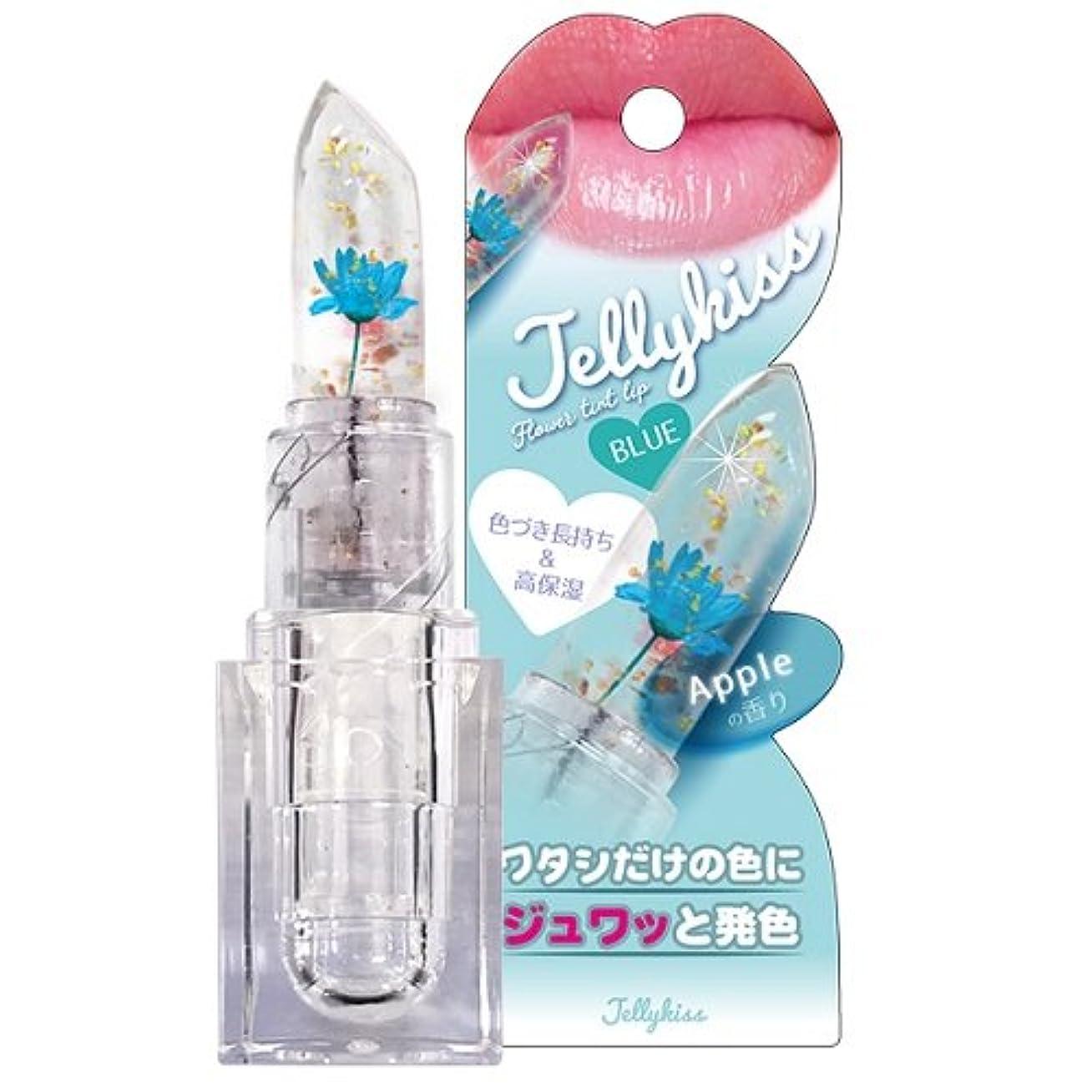 混沌上昇シェルジェリキス (Jelly kiss) 04 ブルー 3.5g