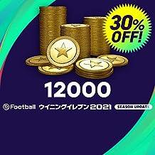 eFootball ウイニングイレブン 2021 myClub coin 12000|オンラインコード版
