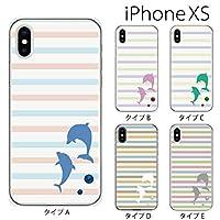 パステル ボーダー 柄 イルカ【タイプA】 / iPhone XS (5.8) ケース カバー