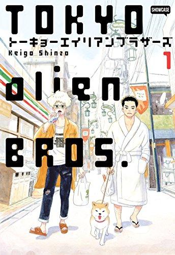 Tokio Alien Bros