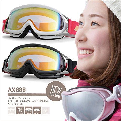 『50gm-005-cb』【最安値チャレンジ】★16-17 NEWモデル メガロポリス ネクサス AX888型 WT スノーボードゴーグル スノーボード スキー スノボー スノー スノボ ゴーグル スキーゴーグル MEGALOPOLIS スノーゴーグル 2