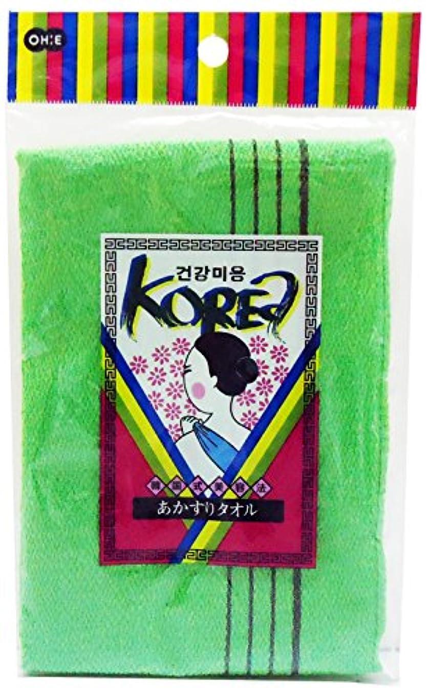 花嫁苦情文句乳製品オーエ KO(韓国式) あかすりタオル グリーン 29×90cm