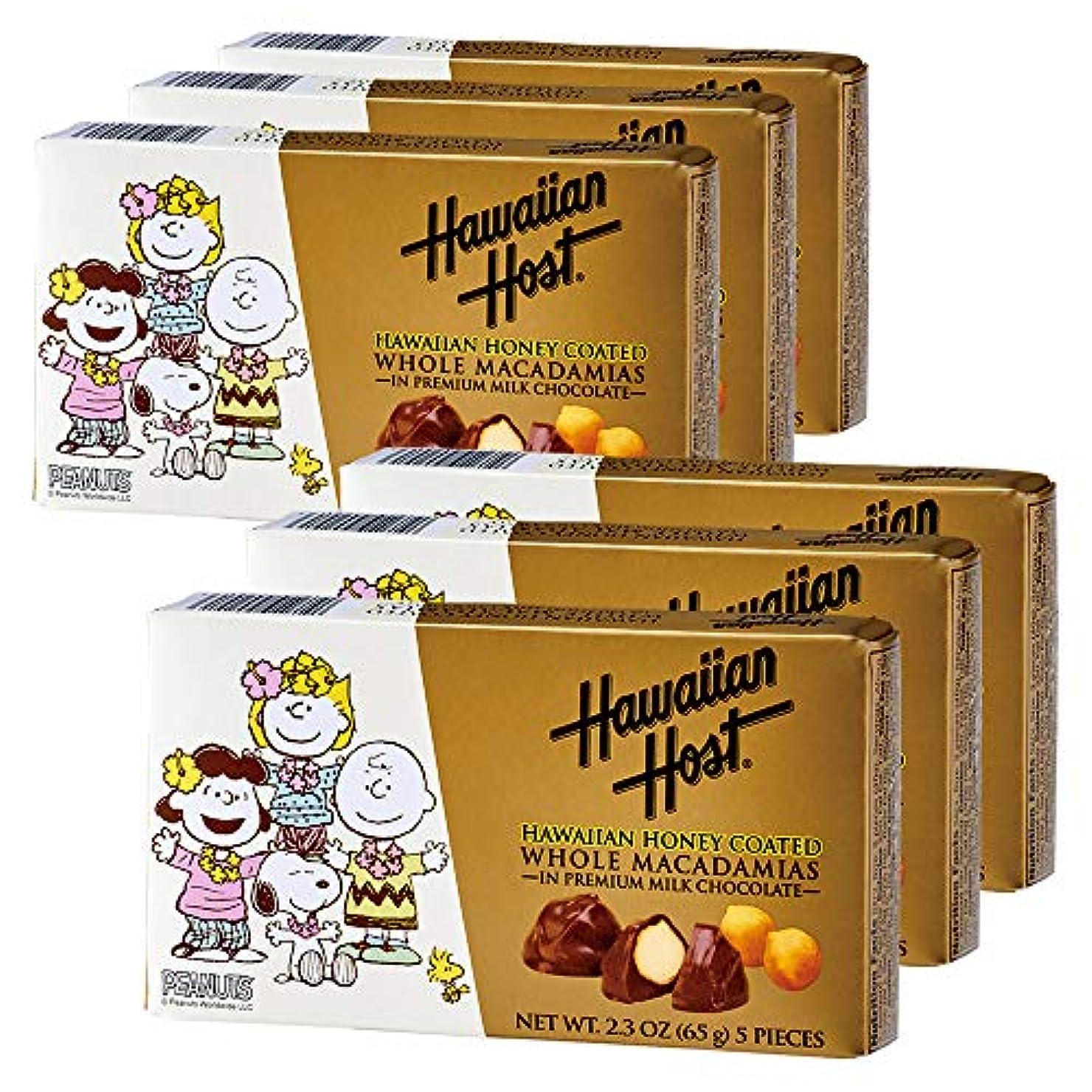幸運なことにぐったりリーズハワイお土産 ハワイアンホースト Hawaiian Host スヌーピーフレンズ ハニー マカデミアナッツチョコレート 6箱セット