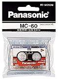 パナソニック マイクロカセットテープ RT-MC60M ブリスターパック