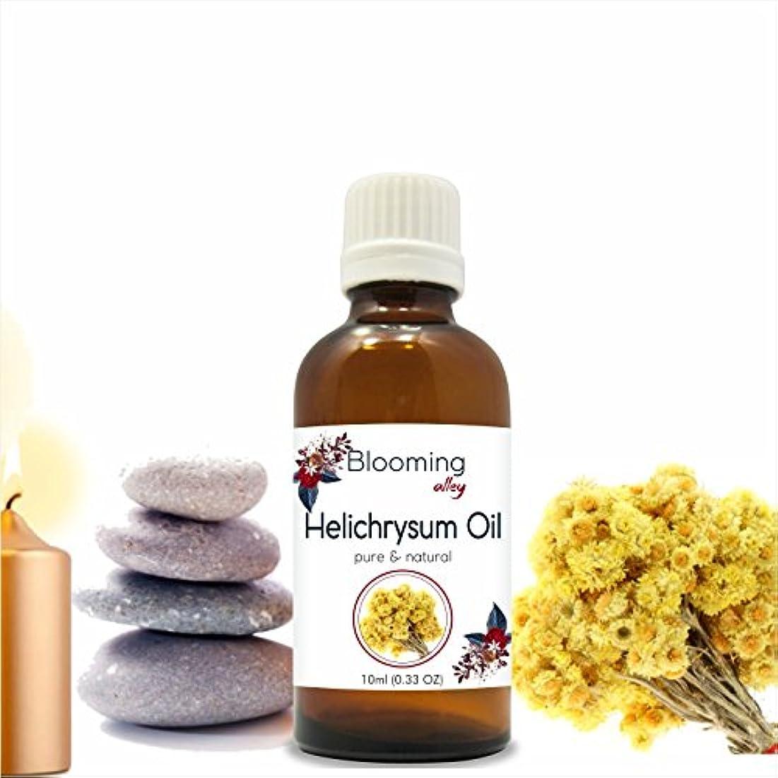 デンマーク語恐れ財団Helichyrsum Oil (Helichrysum Italicum) Essential Oil 10 ml or 0.33 Fl Oz by Blooming Alley