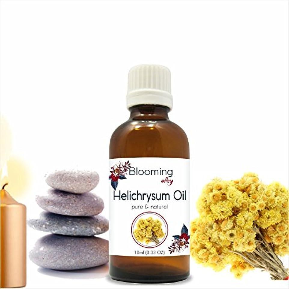 壁紙消すHelichyrsum Oil (Helichrysum Italicum) Essential Oil 10 ml or 0.33 Fl Oz by Blooming Alley
