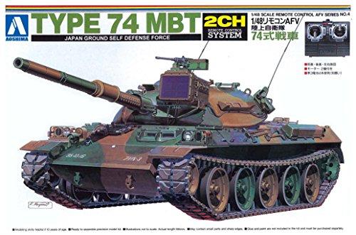 1/48 リモコンAFV No.04 陸上自衛隊74式戦車