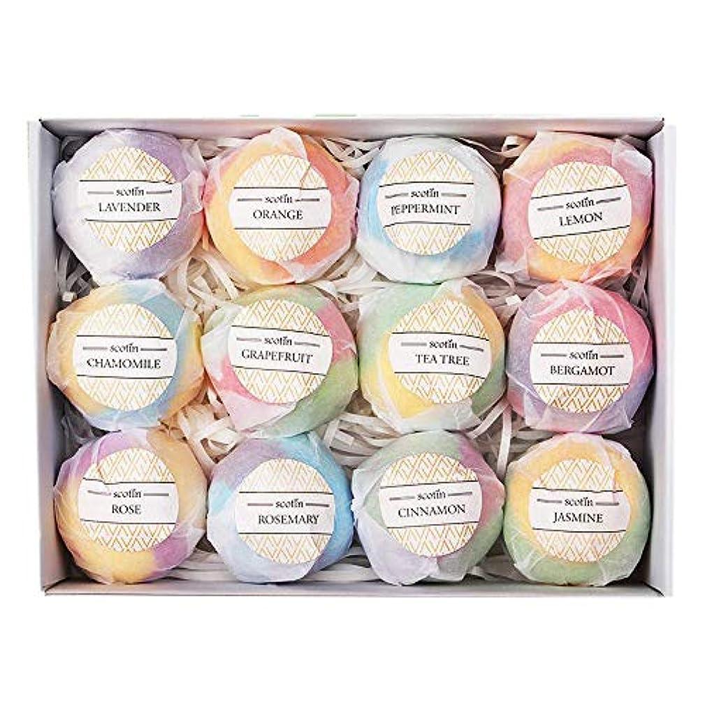 妊娠した犯罪提供CUHAWUDBA おバスボールギフトセット-12手作りフィジー 女性向け-泡とスパバスに最適-乾燥肌に潤いを与えるエッセンシャルオイルとフレグランスオイル