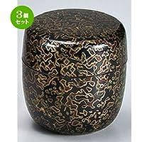 3個セット (A)茶筒(中ブタ付 )金堆朱 [ 87 x 90mm ]【 越前漆器 】 【 料亭 旅館 和食器 飲食店 業務用 】