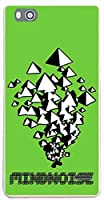 sslink Blade E01 ZTE ハードケース ca1185-4 ピラミッド スマホ ケース スマートフォン カバー カスタム ジャケット 楽天モバイル