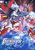 Gundam Seed Vol. 03/Episode 11-15 [Import allemand]