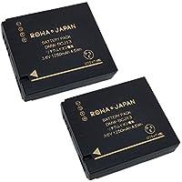 【ロワジャパン社名明記のPSEマーク付】【残量表示&純正充電器対応】【2個セット】PANASONIC パナソニック DMC-LX5 DMC-LX7 の DMW-BCJ13 DMW-BCJ13E 交換 バッテリー