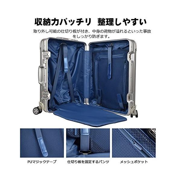 クロース(Kroeus) スーツケース アルミ...の紹介画像7