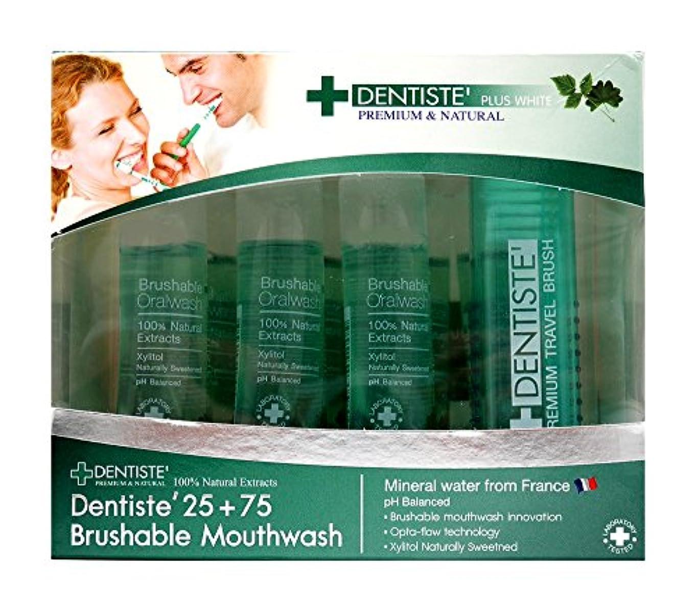 ズームインする冷酷な不十分(デンティス)DENTISTE 液体歯磨き粉 12ml x 7本 収納式歯ブラシ付