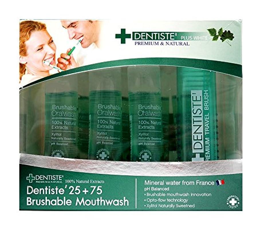 パプアニューギニア甘くする勇敢な(デンティス)DENTISTE 液体歯磨き粉 12ml x 7本 収納式歯ブラシ付