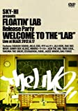 """SKY-HI presents FLOATIN' LAB Release party Welcome to the """"LAB"""""""