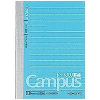 コクヨ キャンパスノートA7変形(ドット罫) B罫×20冊