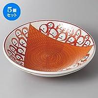 5個セットうず紋7.0めん皿 [ 21.5 x 5.8cm ] 【 めん皿 】【 蕎麦屋 定食屋 和食器 飲食店 業務用 】