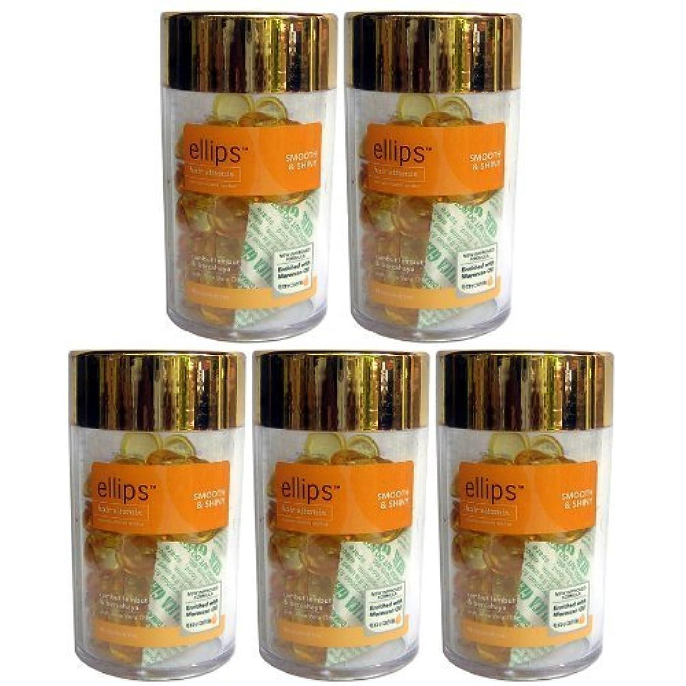 エリップスellipsヘアビタミン洗い流さないヘアトリートメント50粒入ボトル5本組(海外直送品)(並行輸入品) (黄色5本)