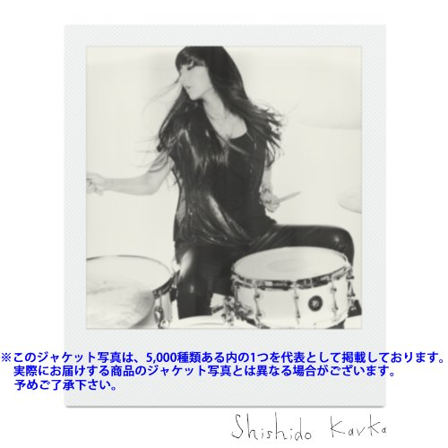 我が儘 / Miss.ミスミー(初回限定盤)(DVD付)