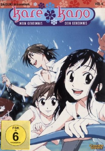 Kare Kano Vol. 4 - Ep. 11-13 [Import allemand]